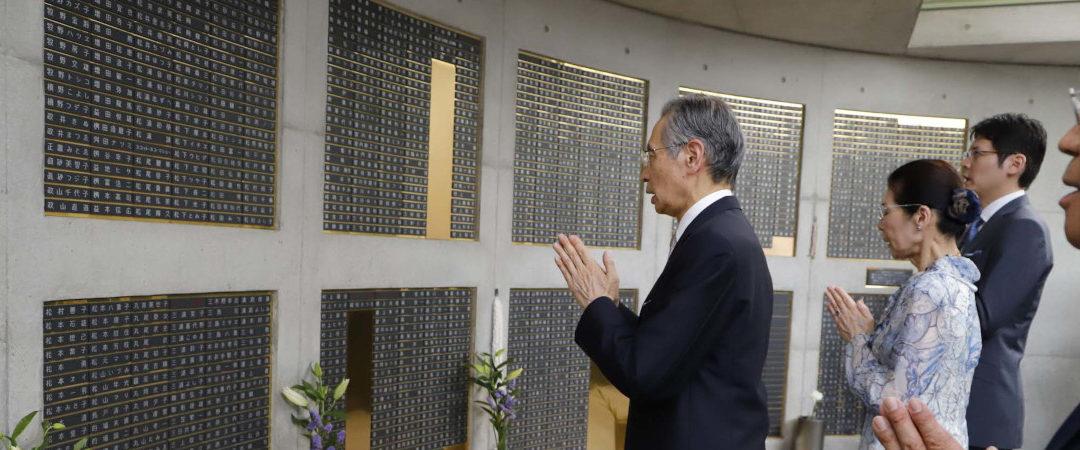 教主様が「阪神淡路大震災慰霊と復興のモニュメント」でご参拝