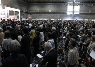 教主様ご出座の秋季大祭に5300人