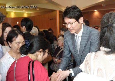 教主様と思いを共にする信徒の集い