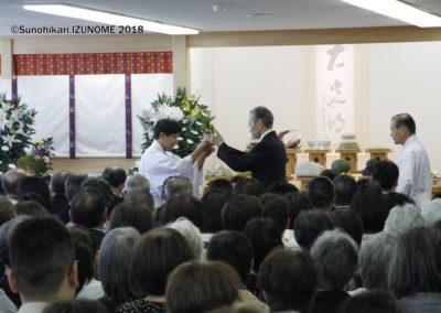 世界平和祈願祭・祖霊大祭