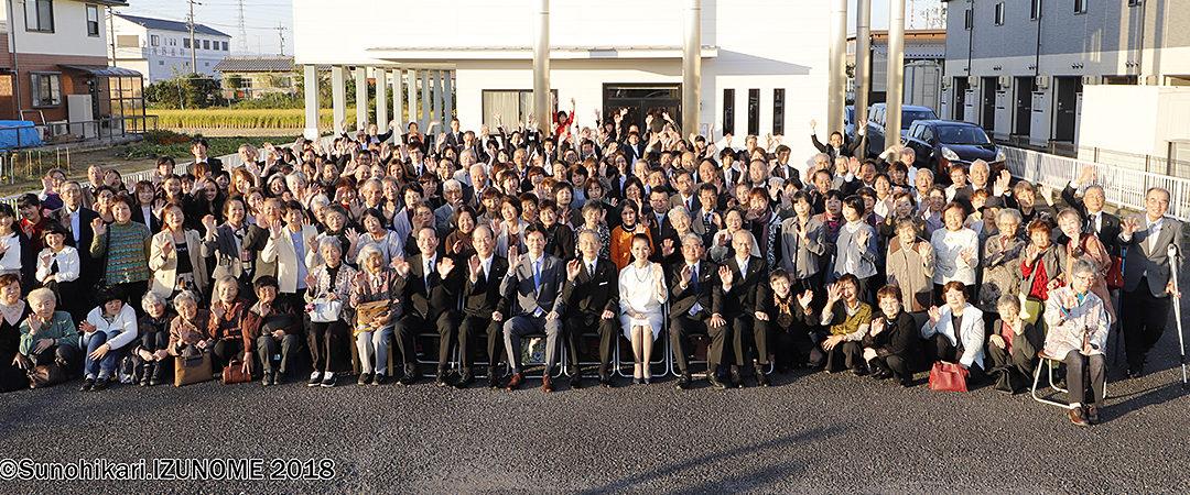 岐阜教会で「おひかり拝受式」と「信徒の集い」を開催