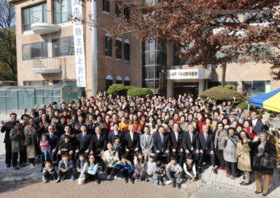 祖霊大祭・韓国本部30周年記念信徒大会 ー教主様ご巡教ー 11月4日