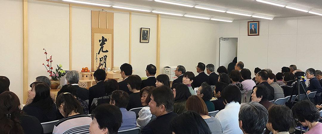 福井教会の開所式