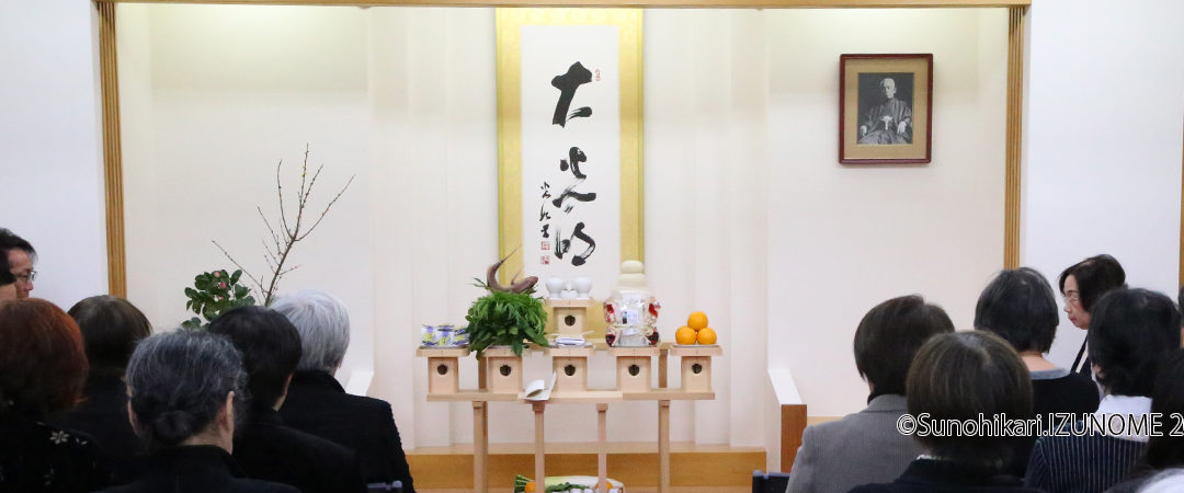 Shinsei Region's Minato Church Divine Scroll Dedication Service and New Year's Prayer Service combined with Opening Ceremony