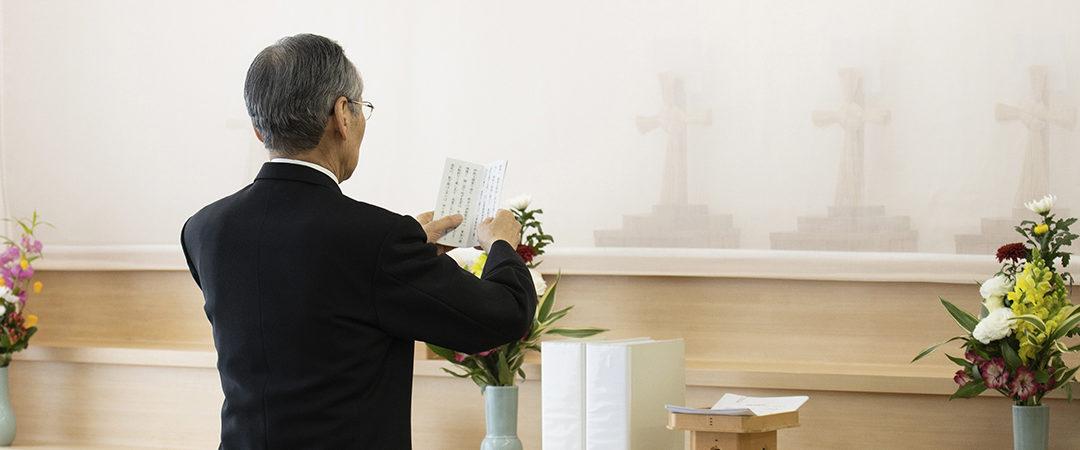~Enshrinement Service Officiated by Kyoshu-sama~