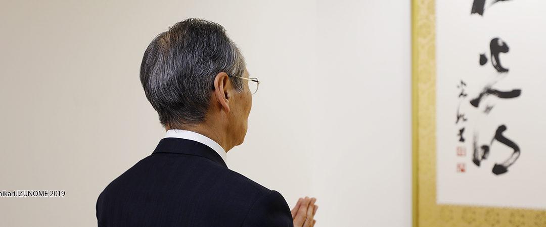 """Encontro de Membros de 4 igrejas da região de Mikawa e Chita:""""Caminharemos sempre unidos ao sentimento de Kyoshu-Sama"""""""