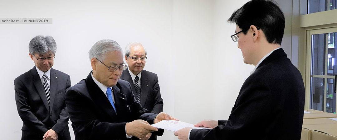 ヒンズー教学者・五代教主渡瀬信之氏を 「私たちは、認めません」 ~ 約11万の署名を文化庁へ提出 ~