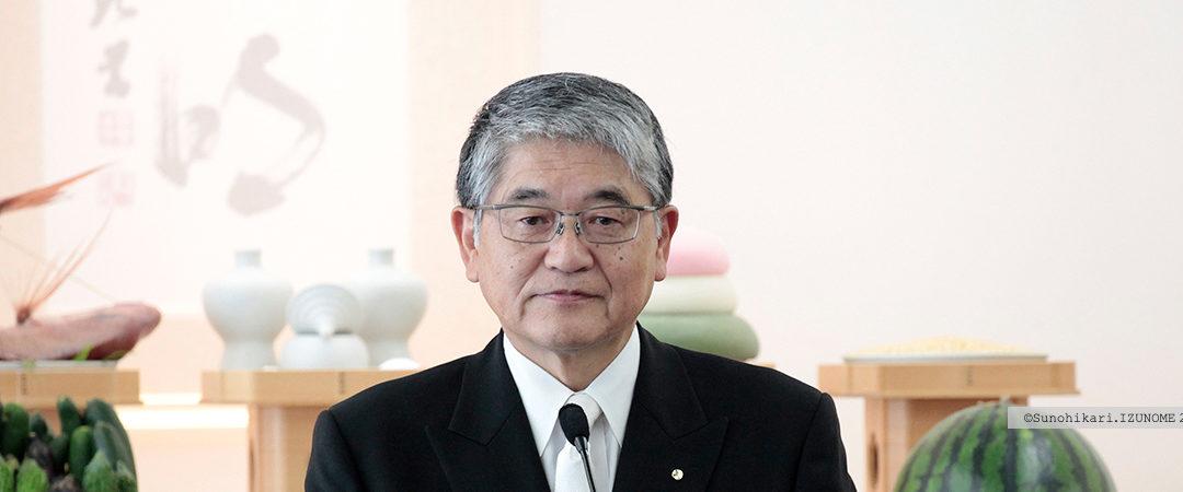 2019.7.1 世界平和祈願祭 白澤代表挨拶