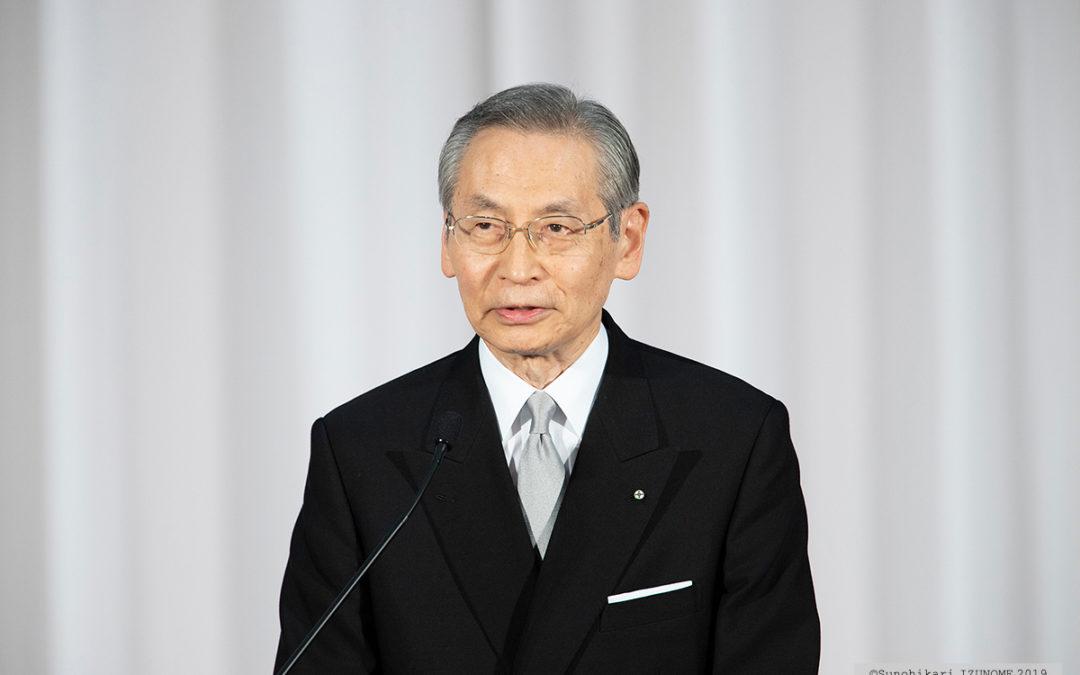 Kyoshu-sama's Message – Grand Ancestor Service