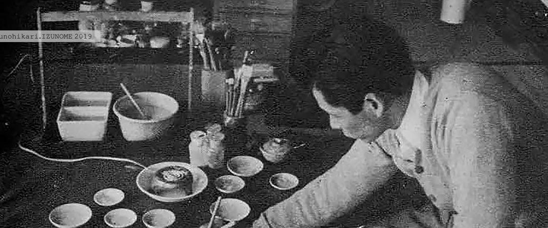 岡田三穂麿様30年祭