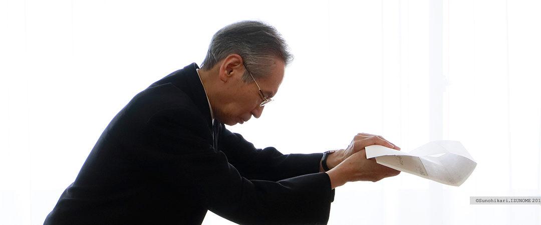 Kyoshu-Sama realiza Culto de Assentamento dos Antepassados
