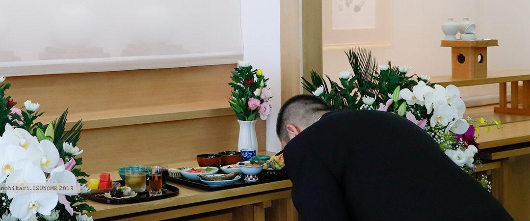 Culto em Memória ao Aniversário de Falecimento de Sandai-Sama – a Sra. Itsuki Okada – é realizado solenemente
