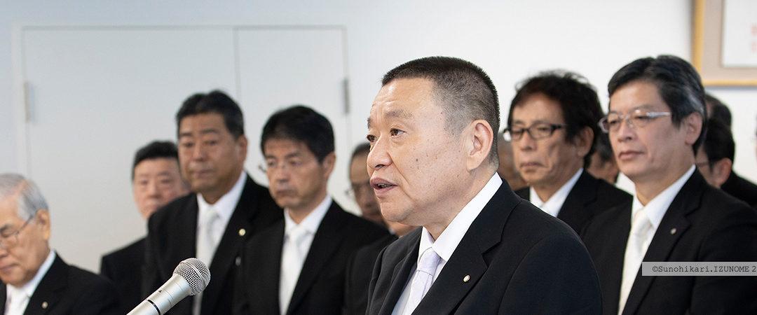2019.10.1 教区長・布教区長並びに本部部課長承認式 理事長決意発表