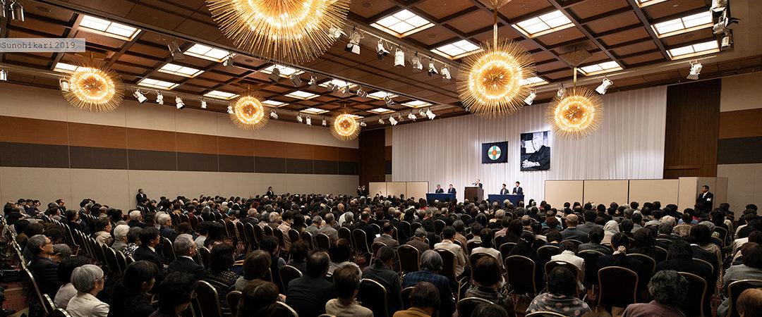 Kyoshu-sama's Missionary Visit ~Eastern Japan Region~