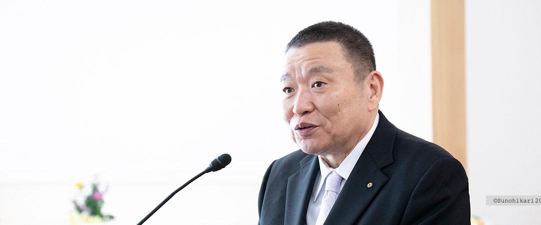 2020年「新年祭」成井理事長挨拶