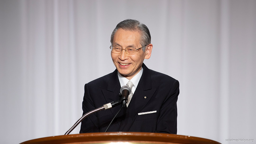 Kyoshu-sama's Message: World Church of Messiah – Beginning of Spring Service