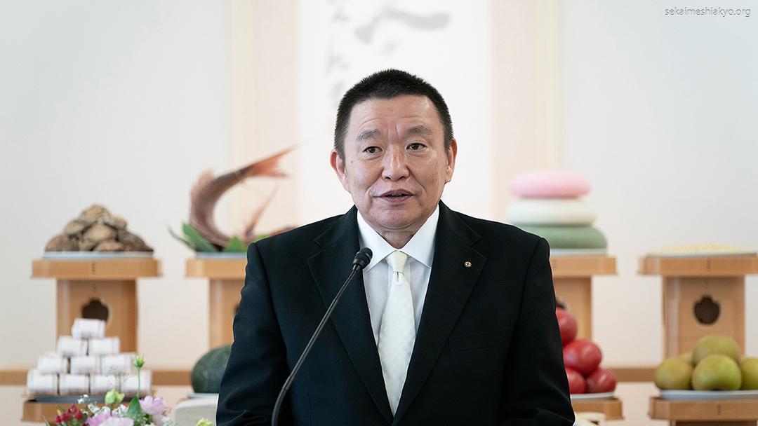 2020年「世界メシア教 祖霊大祭」成井理事長挨拶