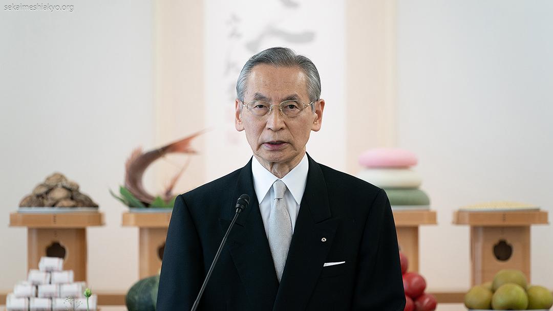 Kyoshu-sama's Message: World Church of Messiah – Grand Ancestor Service 2020