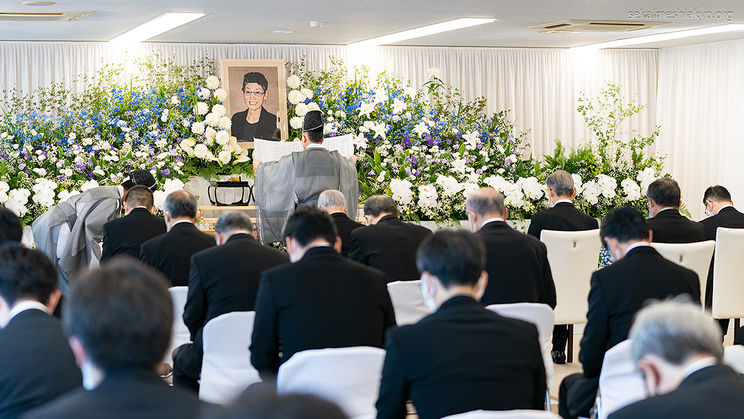 Memorial Service for Takae Okada: A life led one heart with Kyoshu-sama