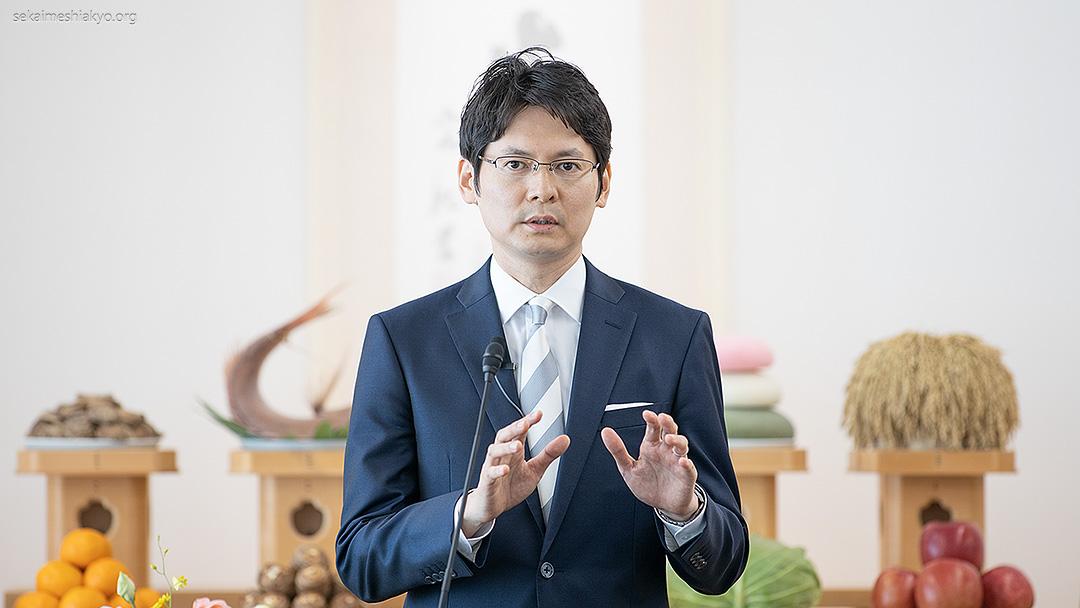 """""""Quem é o Senhor do Perdão?"""" por Masaaki-Sama, dezembro de 2020"""