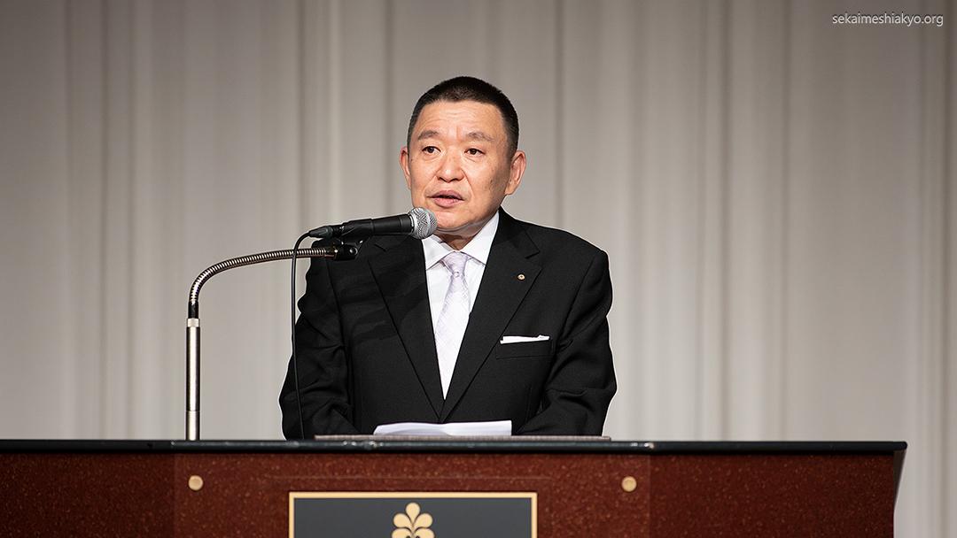 2020年「世界メシア教 御生誕祭」成井理事長挨拶