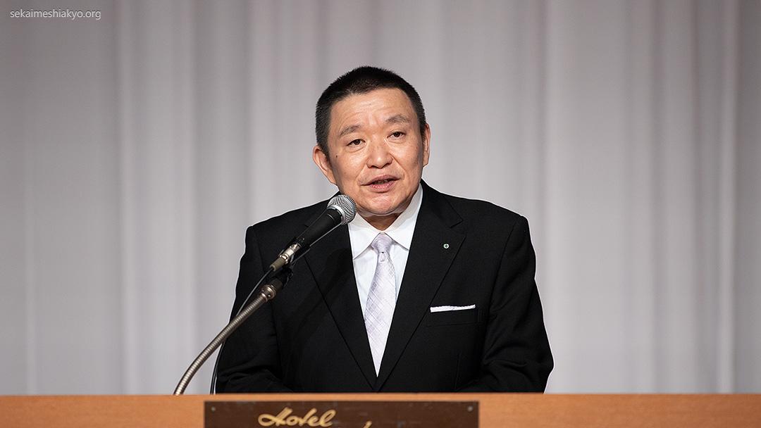 2021年「世界メシア教 立春祭」成井理事長挨拶