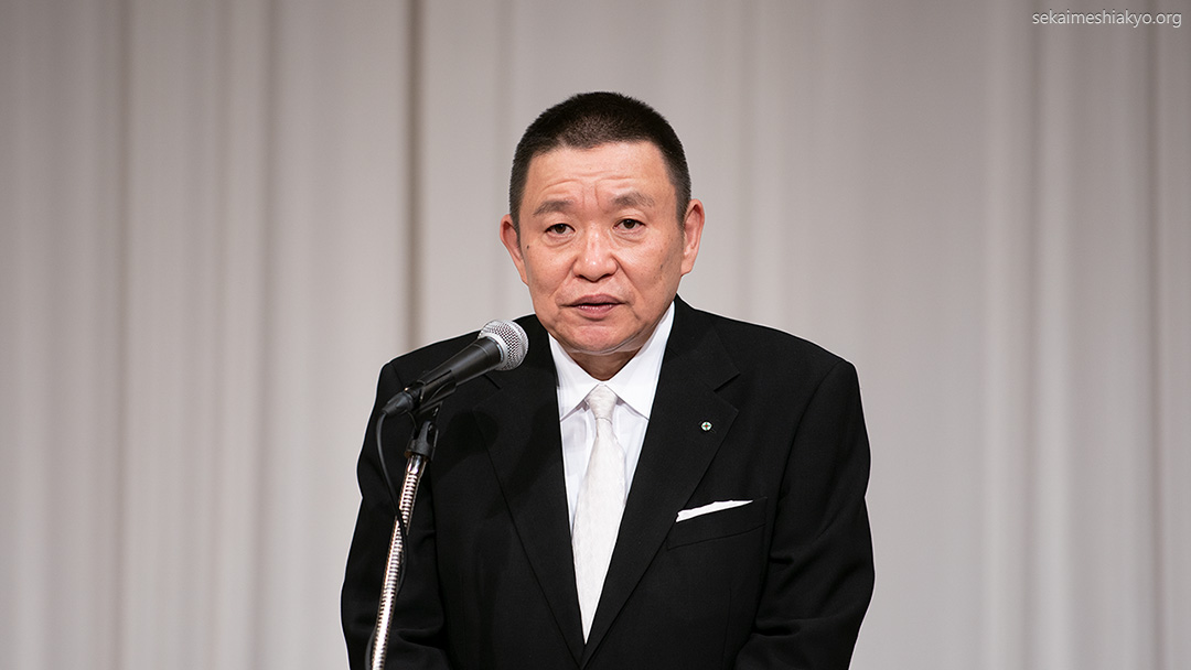 2021年「世界メシア教 春季大祭」成井理事長挨拶