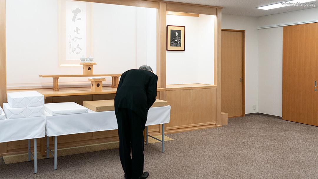 教主様による神事の御入霊祈願・御下付式
