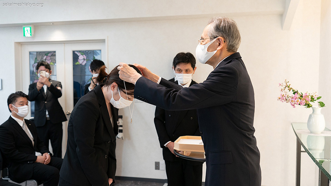 """From """"now,"""" the honor of being used by God in His work of creation – Profession Ceremony under the presence of Kyoshu-sama at Shonan Church"""